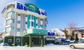Гостиница «Грюнхов» («Грюнхоф»)