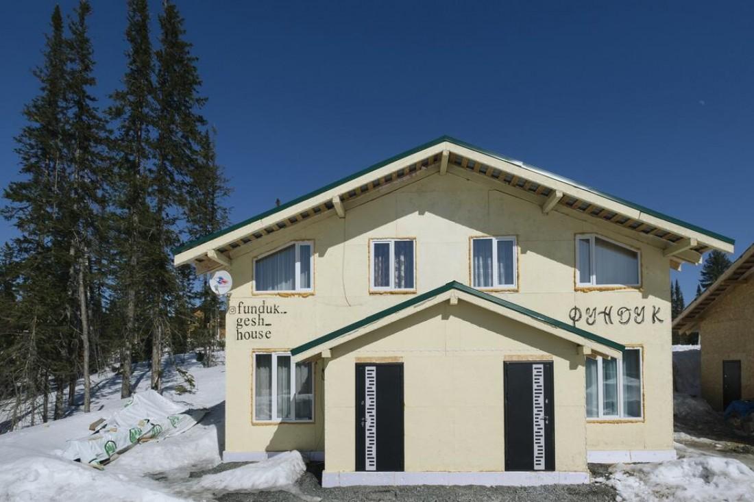 Гостевой дом «Фундук»