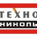 Новогодний корпоративный праздник в Шерегеше «Сделано в СССР»