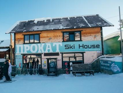 Гостиница и прокат «Ski House»